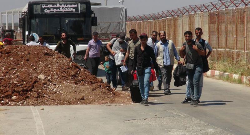 Gaziantep'de kurulan 'Suriye Geçici Hükümeti'