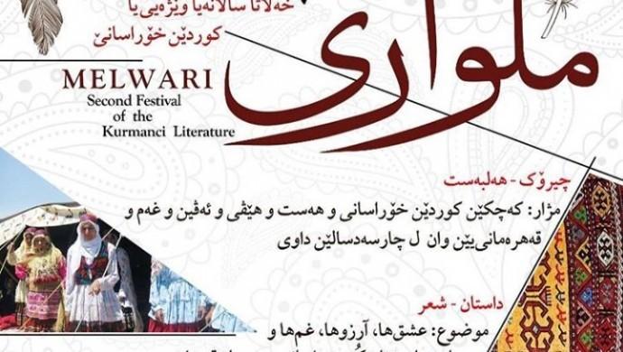 Horasan Kürtleri'nden 'Milwarî Edebiyat Yarışması'