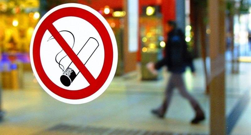 Sigaraya yeni yasak geliyor!