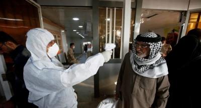 Bahreyn'de koronvirüs vakası 2'ye çıktı
