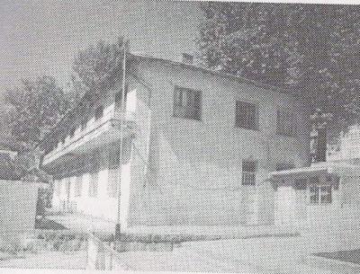 Ergani Belediye Başkanları