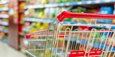Ocak ayı ekonomik güven endeksi açıklandı